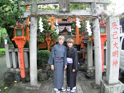 kyoto_boys 3